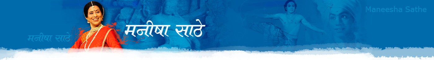 Maneesha Sathe